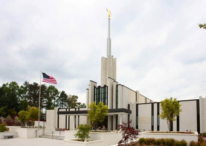 Temple Emanu-El of Atlanta, a Reform Jewish Synagogue